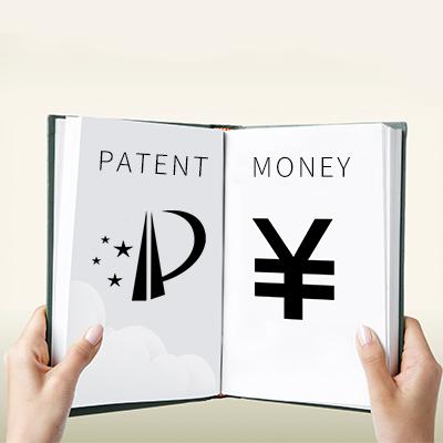 专利价值评估
