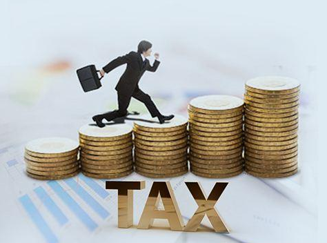 2020年商标注册最新的收费标准是怎样的?
