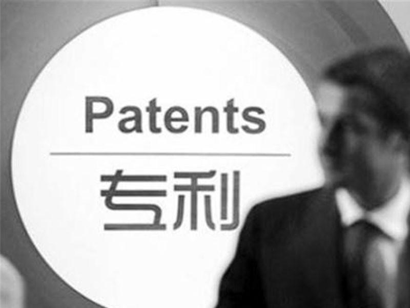 国家知识产权局:哪些属于可授予专利权的主体