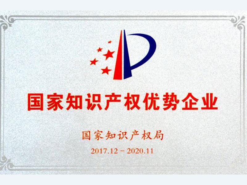 凤城实用新型专利申请流程以及申请所须提交的材料