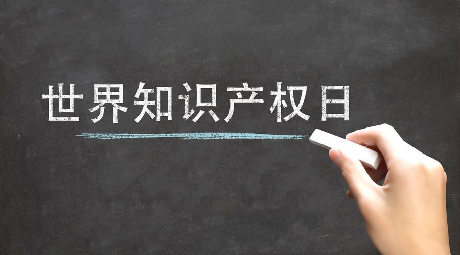 宜州实用新型专利申请流程及范围介绍