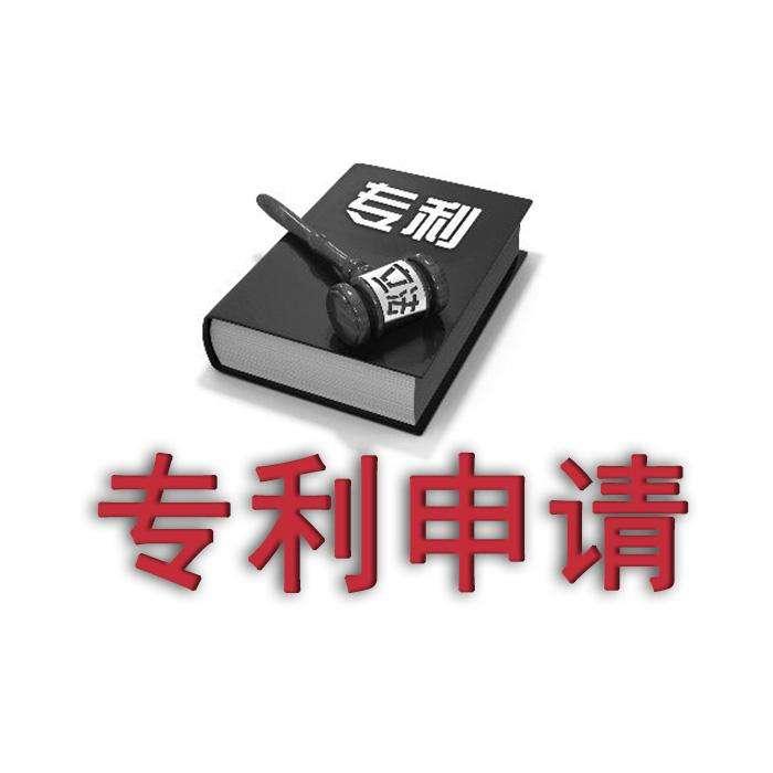 实用新型专利申请,专利申请的流程和时间