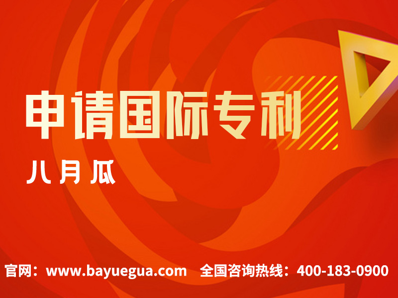 美國專利申請前的查詢檢索,有沒有中文版的?有!亞馬遜賣家進!