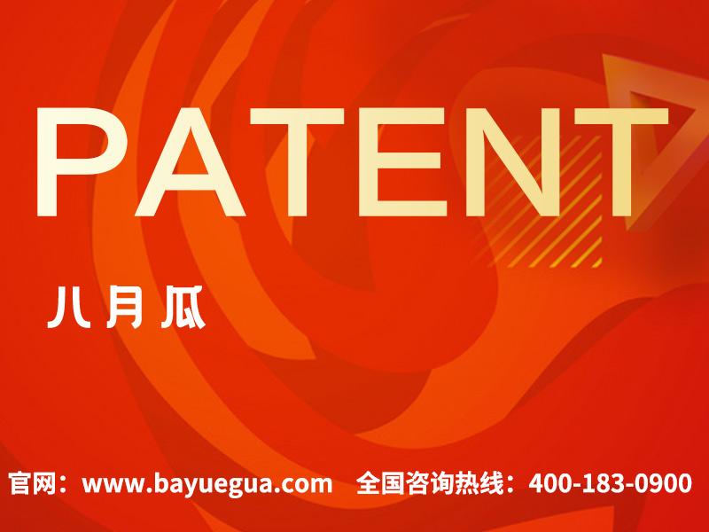 实用新型专利年费缴纳标准