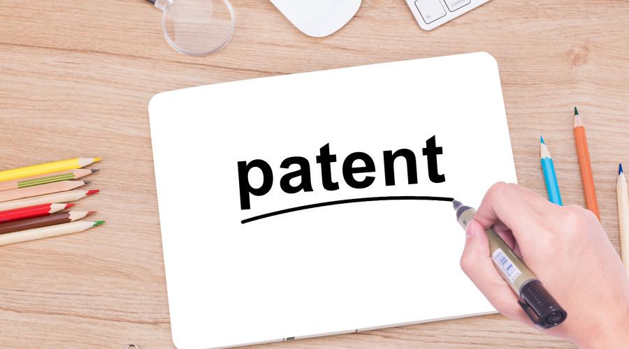 申报PCT国际专利实用新型专利申请流程