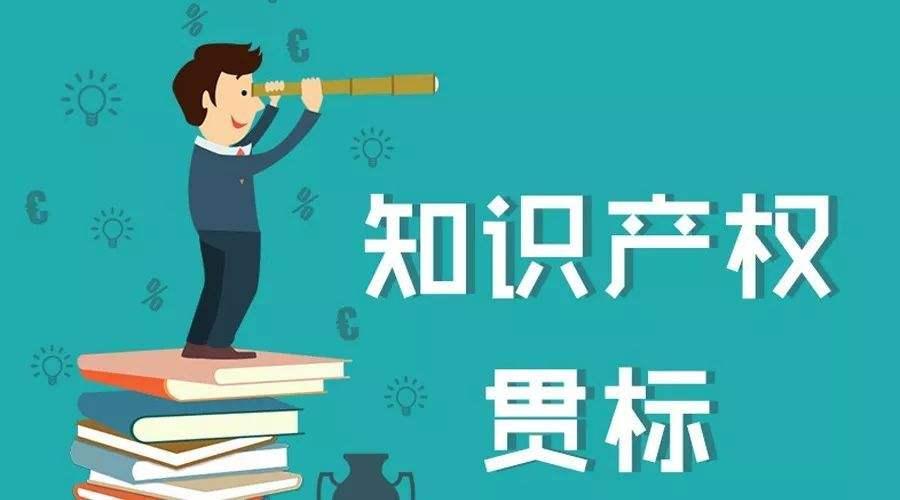 60d2e3086832021上海高企认定,上海各区高新技术企业补贴金额汇总大全ec4171927a718.jpg