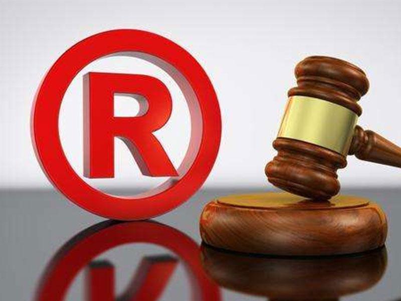 申请人如何提交商标国际注册申请书?