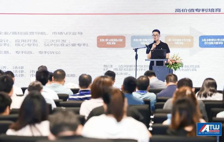 """八月瓜""""創新大腦""""亮相上海國際汽車創新技術周"""