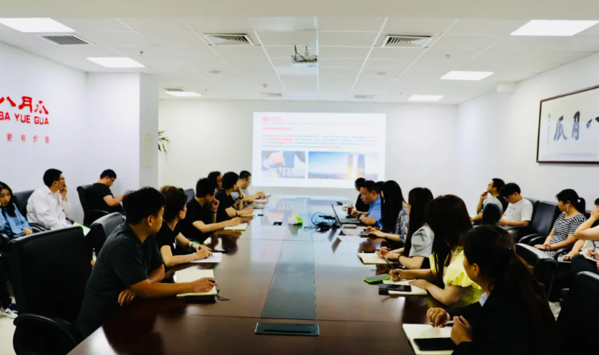 """八月瓜""""2021年中小企業服務月""""技術成果轉化項目研討會成功舉辦"""