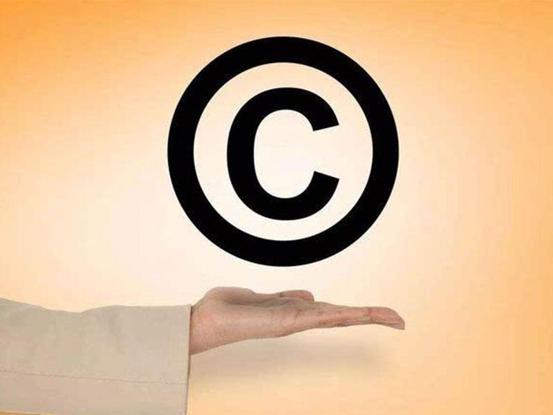 软件著作权变更登记怎样操作?
