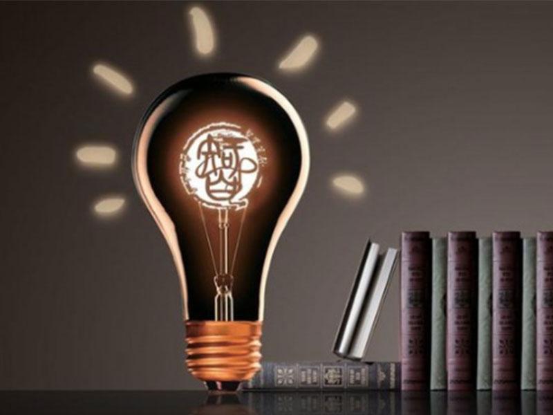 专利申请流程详细步骤是怎样的?